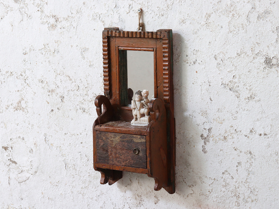 View our  Rustic Shaving Mirror from the   collection
