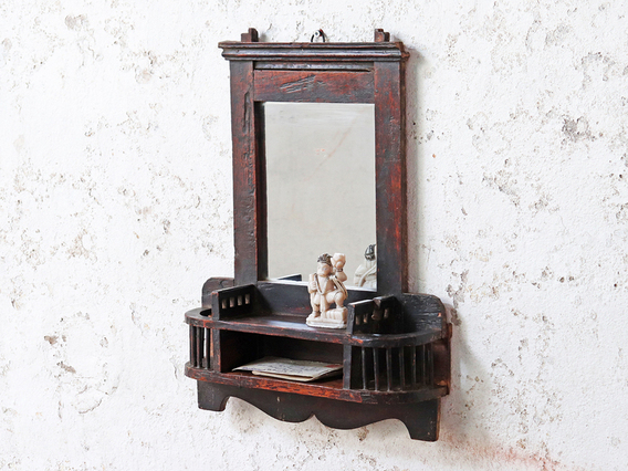 View our  Old Wall Mirror from the   collection