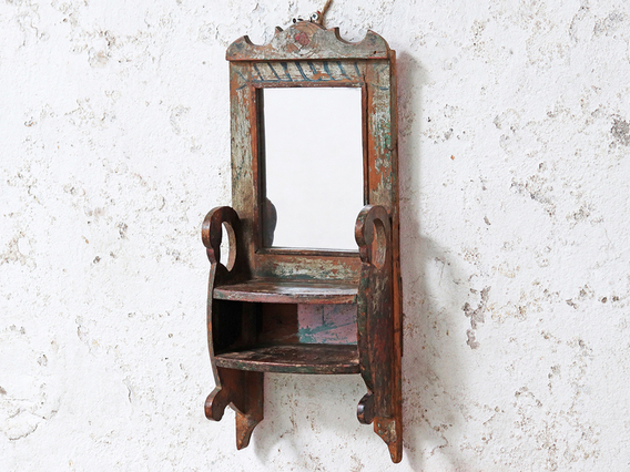 View our  Shabby Chic Wall Mirror from the   collection
