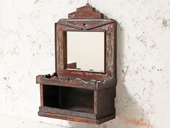 View our  Rustic Shaving Cabinet from the  Hallway collection