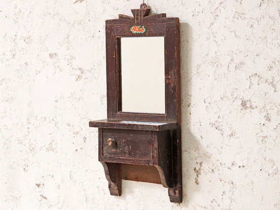 View our  Traditional Shaving Mirror from the   collection
