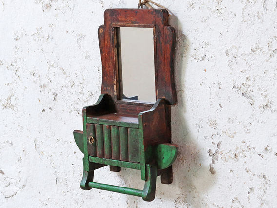 View our  Green Shaving Mirror from the  Vintage Cabinets & Storage Cupboards collection