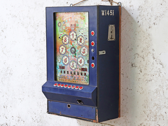 View our  Vintage Slot Machine Cabinet from the  Kitchen  collection