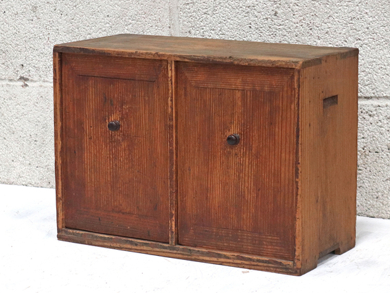 View our  Vintage Japanese Cabinet - Kiri Tansu from the  Sold collection