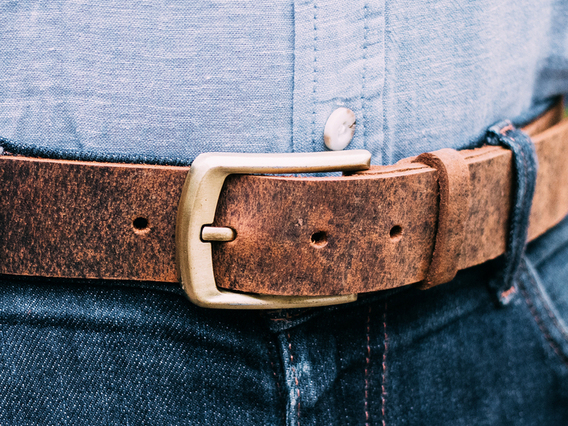 Small Brown Leather Belt - 28-34 Inches