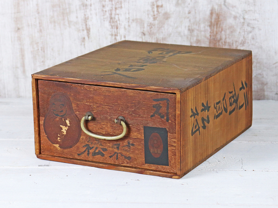 View our  Vintage Box from the  Sold collection