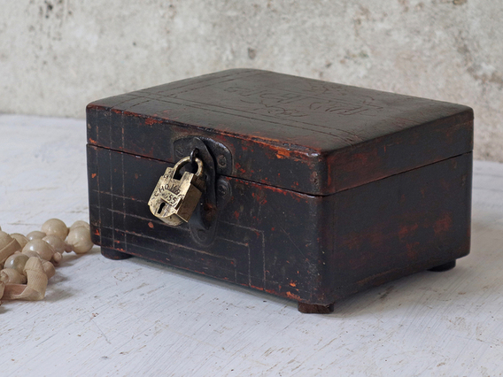 View our  Trinket Box from the   collection