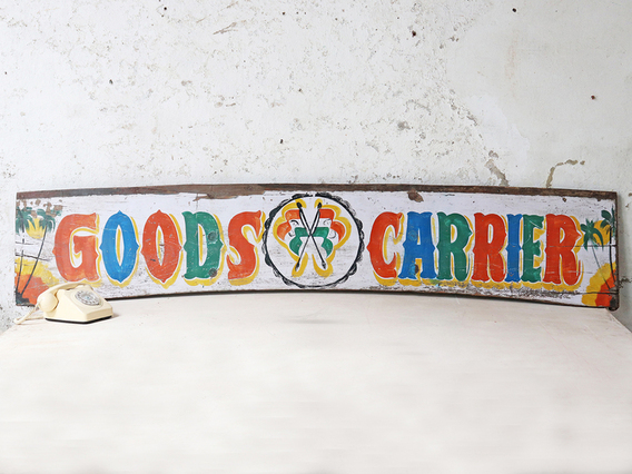 Vintage 'Trunk Sign' Wall Art
