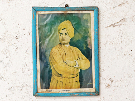 View our  Vintage Art - Swami Vivekananda from the   collection