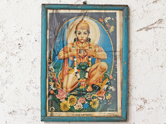 View our  Vintage Indian Print - Hanuman from the   collection