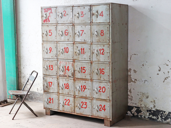 View our  Vintage Industrial Metal Locker Cabinet from the  Vintage Cabinets & Storage Cupboards collection