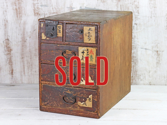 View our  Vintage Japanese Cabinet  from the  Sold collection