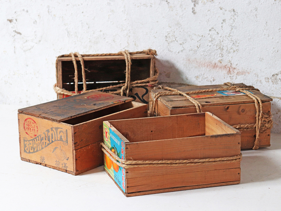View our  Vintage Japanese Crate from the   collection