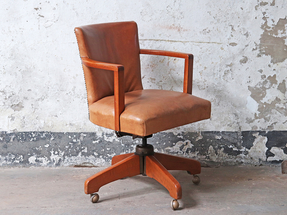 View our  Vintage Office Chair By Hillcrest from the  Office Furniture collection