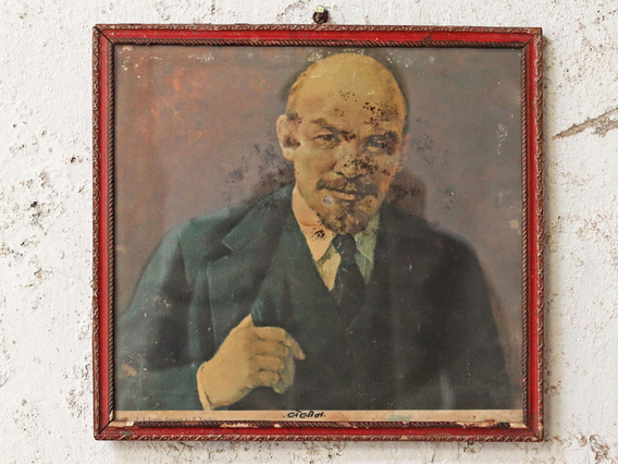 View our  Vintage Print Comrade Lenin from the  Sold collection