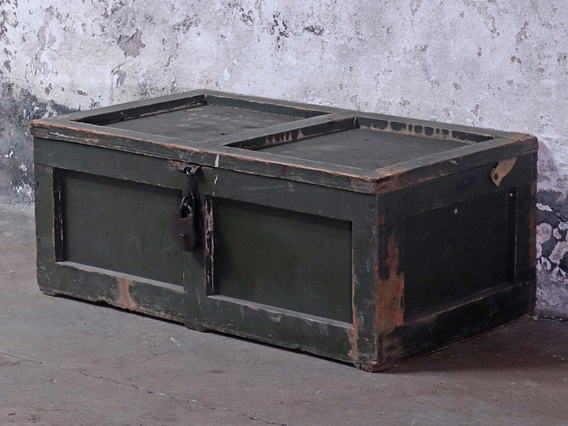 View our  Vintage Military Chest from the   collection