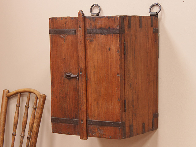 View our  Vintage Teak Hanging Box Cabinet  from the   collection