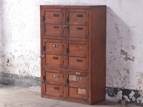 View our  Vintage Lockers from the   collection