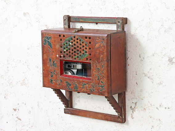 View our  Old Radio Box Cabinet from the   collection