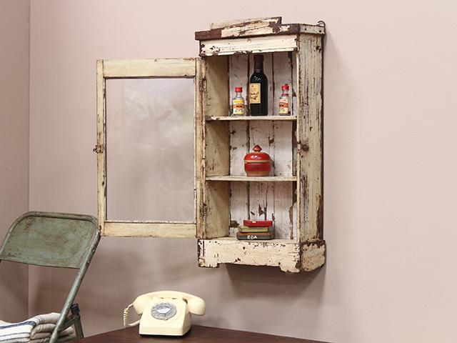 White Wall Cabinet & White Wall Cabinet - Sold - Scaramanga