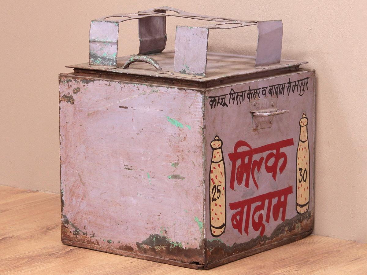 Vintage coolbox