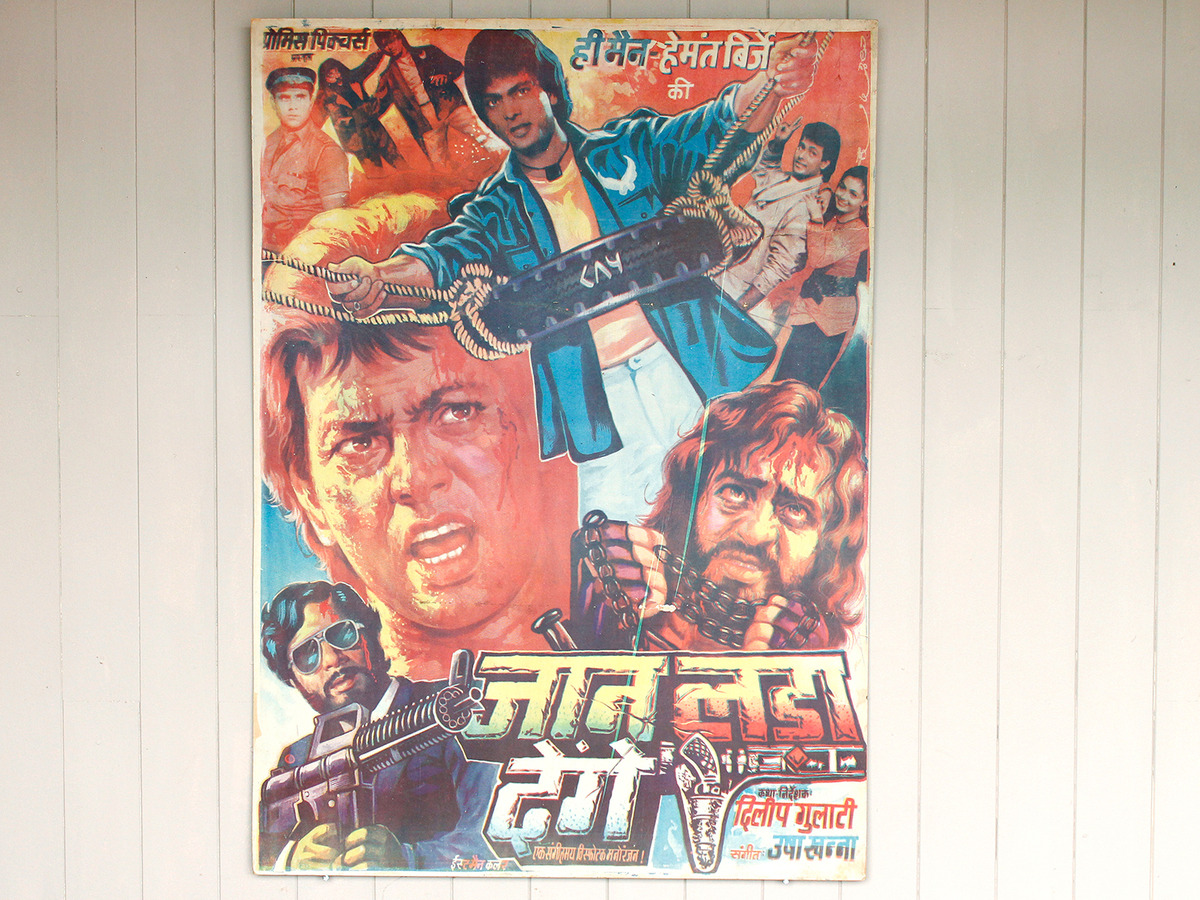 Old Bollywood Film Poster Vintage Postcards Amp Posters Scaramanga