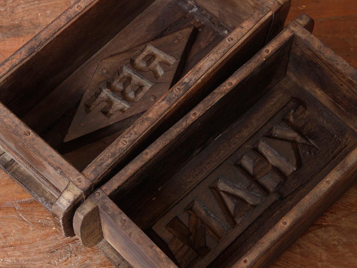 Storage Boxes Old Brick Moulds At Scaramanga
