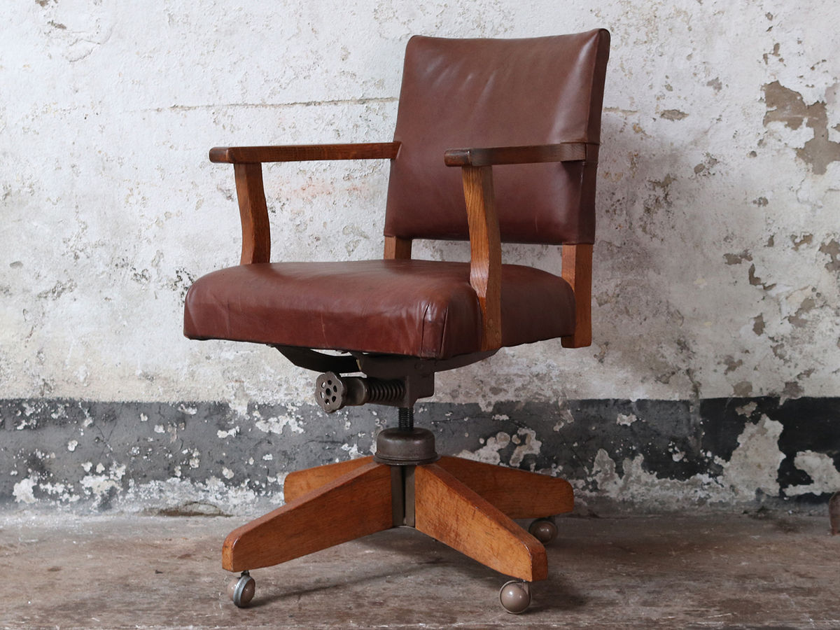 Vintage Office Chair By Hillcrest - Vintage Office Chair By Hillcrest Scaramanga