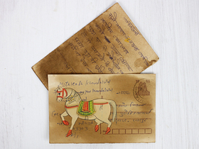 Hand Painted Vintage Indian Postcard - Mix Set of 5 Thumbnail