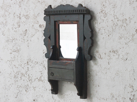 View our  Ornate Blue Wall Mirror from the  For The Home collection