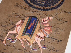 Vintage Indian Art - Camel Thumbnail