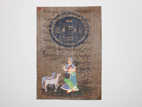 Vintage Indian Art - Lady With Flock Thumbnail