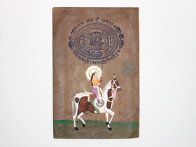 Vintage Indian Art - Noble Horseman Thumbnail