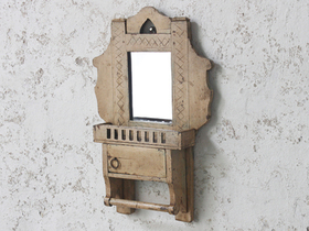 View our  Ornate Mirror  from the  For The Home collection