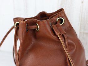 The Freya Leather Backpack Thumbnail
