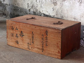 Japanese Red Chest - Kashiwa Tansu Thumbnail