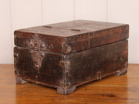 View our  Barber's Box from the  Old Wooden Chests, Trunks & Boxes collection