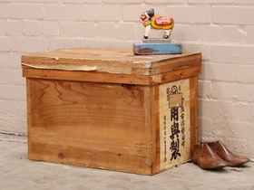 View our  Chinese Travel Crate from the  Old Travel Trunks collection