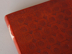 Extra Large Embossed Leather Sketchbook With Padlock Thumbnail