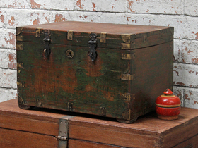 View our  Treasure Chest from the  New In collection