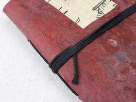 Medium Vintage Leather Journal Thumbnail