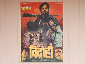 Old Bollywood Film Poster Thumbnail