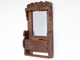 View our  Ornate Rustic Mirror from the  For The Home collection