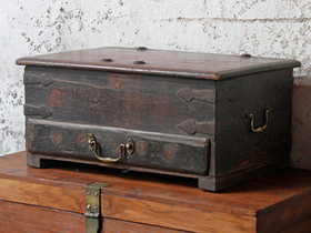 View our  Antique Treasure Chest from the  For The Home collection