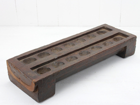 View our  Antique Mancala Tray from the  Tableware collection
