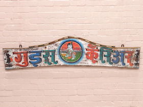 Old Truck Sign Wall-Hanging Thumbnail