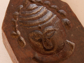 View our  Teak Buddha Mould from the  Vintage Wooden Bowls collection