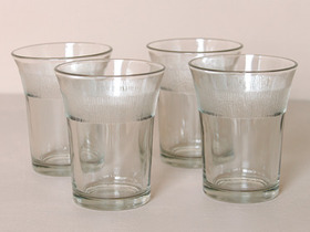 Traditional Fluted Chai Glasses (set of 4) Thumbnail