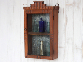 View our  Vintage Storage Cabinet from the  For The Home collection