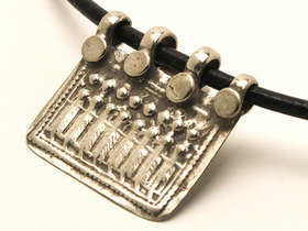 View our  Vintage Silver Pendant from the  Jewellery Gifts collection